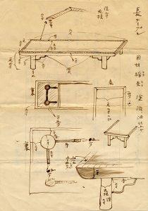 柳宗悦からの手紙(設計図)